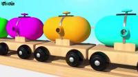 趣味动画: 有趣的小火车装彩球学习颜色