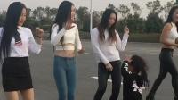 4大美女和小矮人街头尬舞, 你们有钱人真是会玩