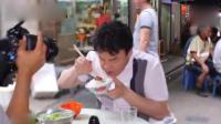 韩国节目嘉宾吃中餐全程直呼太好吃了 说自己要成中国人了 盛世嫡妃有声小说全集
