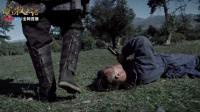 《九州海上牧云记》奴隶猎手龙格鲲上线, 1箭抓获1个奴隶!