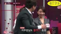 韩国综艺节目: 美女嘉宾竟然要和主持人做这种事, 太猥琐了