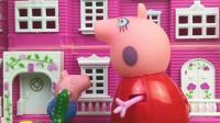 月采小猪佩奇玩具 小猪佩奇故事 乔治的吃相
