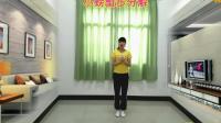 零基础中老年鬼步舞教程视频鬼步舞 十六种鬼步舞旋转花式鬼步舞教学