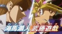 游戏王对战高燃 - Final Battle「AMV」- Yu-Gi-Oh!