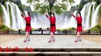 红领巾广场舞: 《爱情就像一首歌》16步