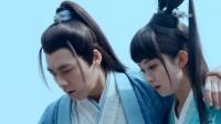 青云志2电视剧全集免费tv版 李易峰说情话撩动赵丽颖呆萌一秒钟 4116