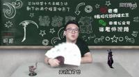 英雄联盟LOL徐老师讲故事60: 影流之镰凯隐的身份之谜 徐老师讲故事全集