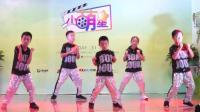 儿童舞蹈 HIPHOP#基础齐舞#幼儿舞蹈