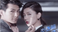 炎亚纶《一刀不剪》MV舞蹈版首播, 邀请郭雪芙 一同尬舞, 激情无限!