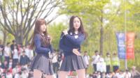 韩国女团 身穿学生制服 露天热舞 青春洋溢