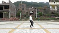 广场舞鬼步舞脚步分解动作 恰恰广场舞鬼步舞视频 时尚广场舞鬼步舞视频