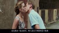 豆瓣高达8.5的电影, 36岁少妇和15岁少年的禁恋, 结局让人心碎!