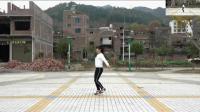 广场舞鬼步舞练习多少天见效国家广场舞鬼步舞视频大全 中国广场舞鬼步舞分解动作 健