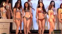 日本环球小姐大赛时尚秀环节精彩片段