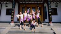 女生跳这样的舞蹈超有气质! 中国舞身韵《风中月》#savage#