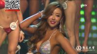 韩国健美小姐大赛235号