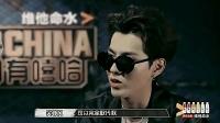 他是中国有嘻哈里唯一一位能够取代吴亦凡的人