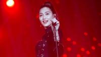 歌手 2018 [獨家策劃]張天在《歌手》舞臺上改編經典歌曲 別樣《舞娘》聽迷現場觀眾迅雷下載