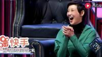 吐槽大会: 小鲜肉庞博调侃众星, 惹得徐帆哈哈大笑