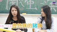 恶趣味女高中生, 长相甜美号称小昆凌, 却有不为人知的拍粪怪癖