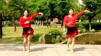 恰恰舞《桃花运》视频制作: 小太阳