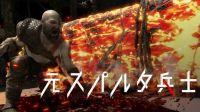 PS4新作介绍魔性RAP【中字】