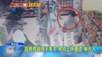 台湾媒体: 网络美女行窃遭逮, 警察看到素颜后以为抓错人