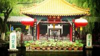 2017-骑行川藏线之归途——济南 趵突泉