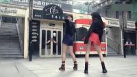 最活力C哩C哩Panama两美女热舞 小红是不是跳的好一点