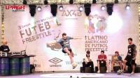 热情与激情! 拉丁美洲花式足球集锦