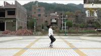 快四广场舞鬼步舞 广场舞鬼步舞教你学 现代广场舞鬼步舞视频自学