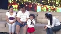 4岁萌娃李欣蕊现场深情演唱《父亲》原谅我看哭了!