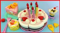 北美玩具 第一季 生日蛋糕切切看蛋糕切切乐过家家玩具 434