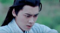 《青云志2》兄弟反目, 李易峰爆踹林惊羽