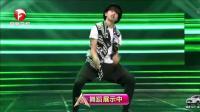 蔡徐坤现场跳EXO舞蹈, 却被韩国导师金钟国中途喊停!