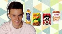 英国人狂赞旺仔牛奶,和加多宝PK谁能胜出?
