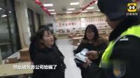 5名女大学生寒假兼职被劳务公司骗, 急中生智在服务区伺机逃跑