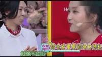 看完关晓彤在快乐大本营的表现, 终于知道鹿晗为什么喜欢她了