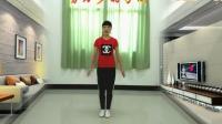 鬼步舞6个基础舞步 可以排练的集体鬼步舞 女生表演鬼步舞视频教学