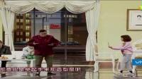 潘长江小品, 潘长江再现举起手来;经典动作太搞