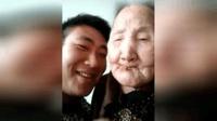96岁奶奶和二货孙子之爆笑来袭, 烟瘾又犯了