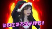 绝地求生: 台湾女主播被怀疑开变声器, 聊天室在线一千人遭队友嫌弃?