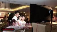 贾静雯夫妇带����参加朋友婚宴, 和萌娃mia合照, 可爱让人想抱走