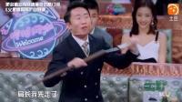 爆笑火星情报局 杨迪红透半边天自毁falg, 汪涵从没未如此被啪啪啪的打脸!