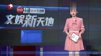 岳云鹏、郭麒麟: 这个春节陪您乐!