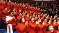 朝鲜啦啦队示范教科书级打call