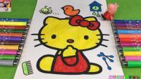 宣宇爱玩小猪佩奇玩具 第一季 粉红佩佩猪画凯蒂猫水彩画涂颜色趣味玩具 174