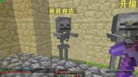 【乐幻】我的世界中国版 HYPIXEL 起床战争 10