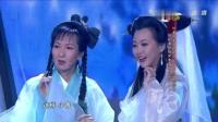 《新白娘子传奇》许仙小青重聚为潘阳助演搞笑小品, 新白后首穿古装
