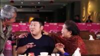 陈翔六点半 : 老夫妻吃霸王餐逃单, 无辜小伙子上当赔了3000块! 老夫妻